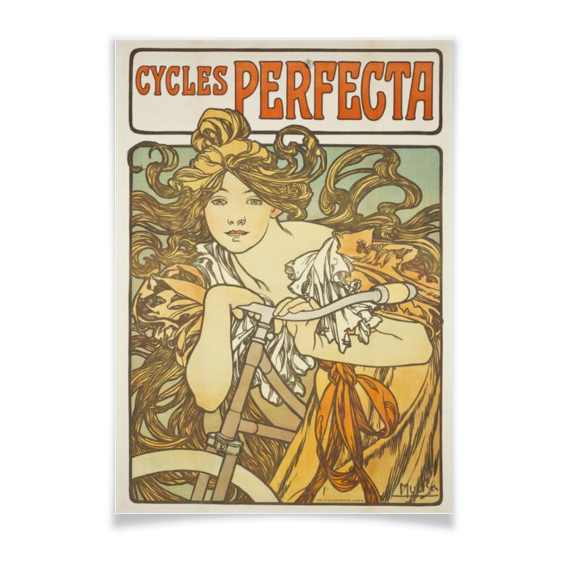 Фото - Printio Плакат A2(42×59) Cycles perfecta (альфонс муха) katie marsico life cycles