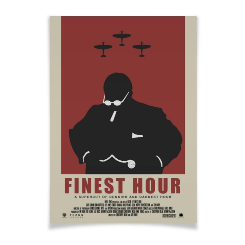 Фото - Printio Плакат A2(42×59) Тёмные времена / darkest hour darkest hour level 6