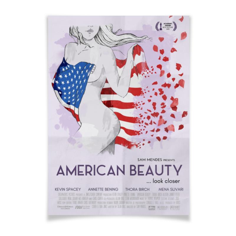 Printio Плакат A2(42×59) Красота по-американски / american beauty