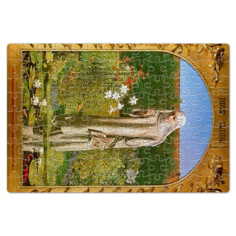 Printio Пазл магнитный 18×27 см (126 элементов) Мысли монахини (чарльз олстон коллинз)