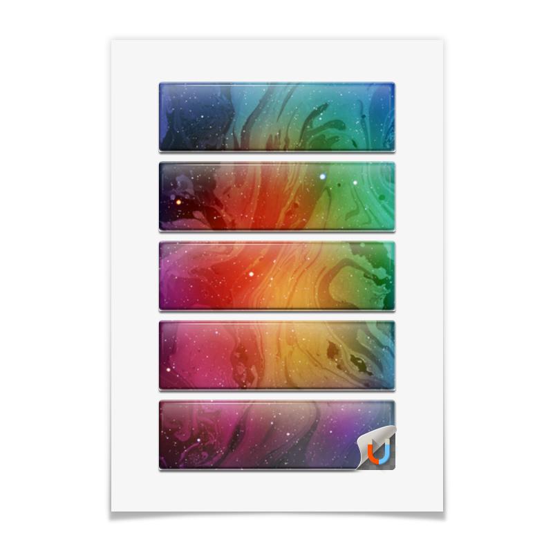 Printio Магниты прямоугольные 15×4.5 см Без названия