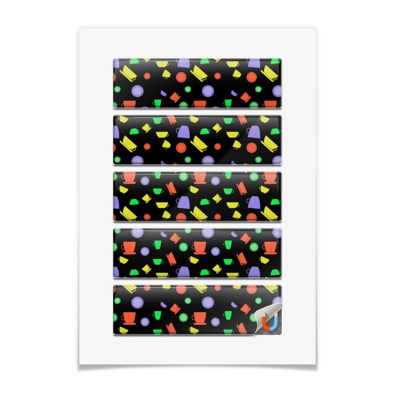 Printio Магниты прямоугольные 15×4.5 см Чашки