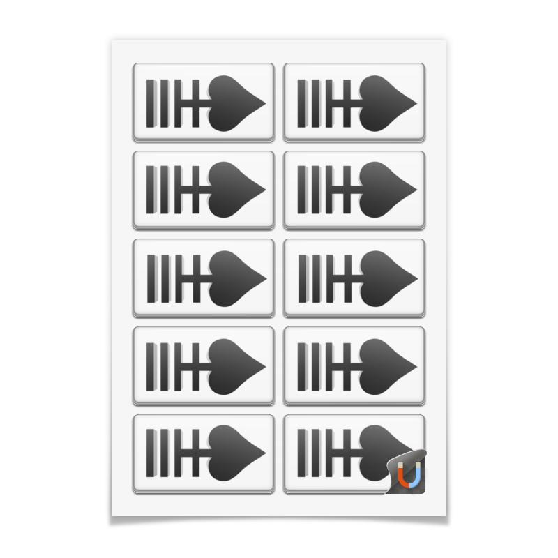 Printio Магниты прямоугольные 9×5 см The reaper`s mirth