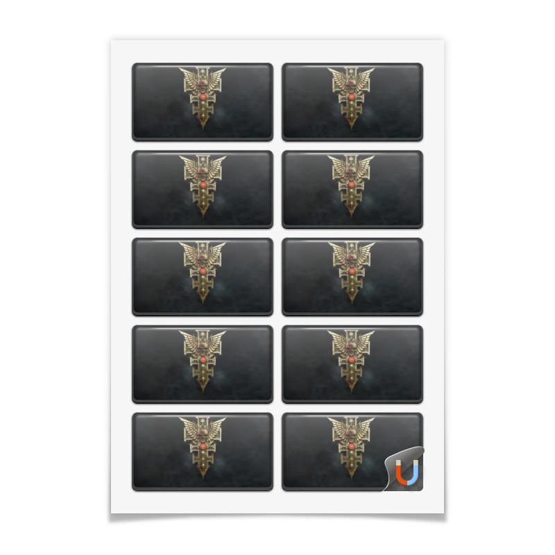 Printio Магниты прямоугольные 9×5 см Инквизиция