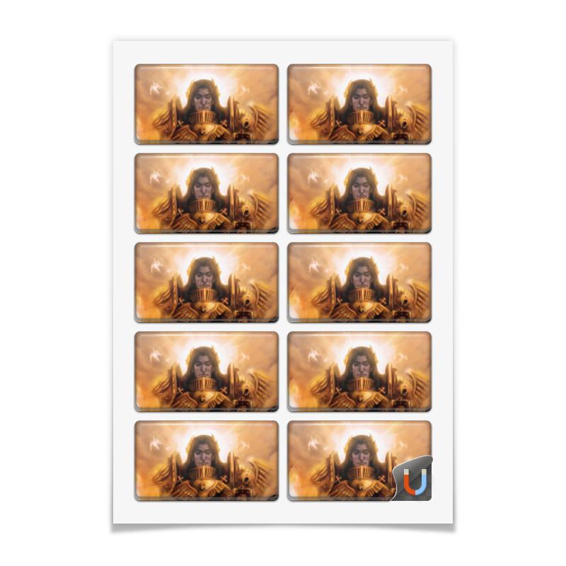 Printio Магниты прямоугольные 9×5 см Император человечества