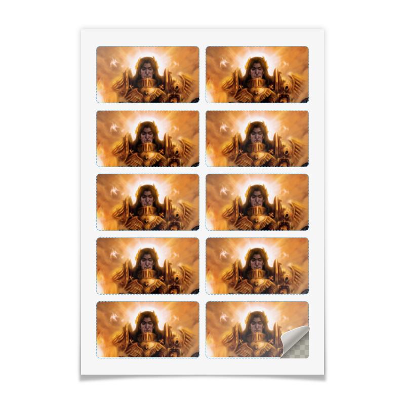 Printio Наклейки прямоугольные 9×5 см Император человечества