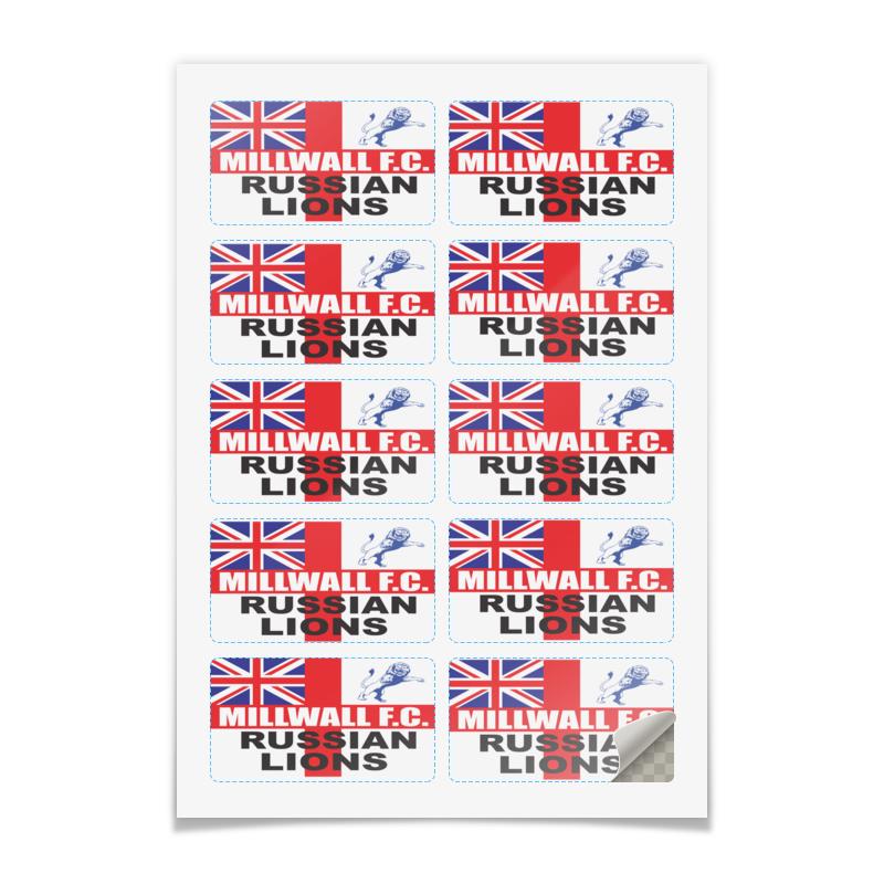 Printio Наклейки прямоугольные 9×5 см Millwall russian lions stickers мяликова гульнара фаязовна русский на 5 russian 5
