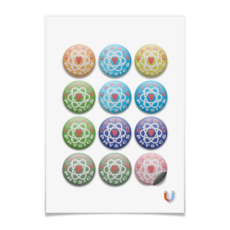 Printio Магниты круглые 5×5 см Эмблема сообщества кардиофизиков