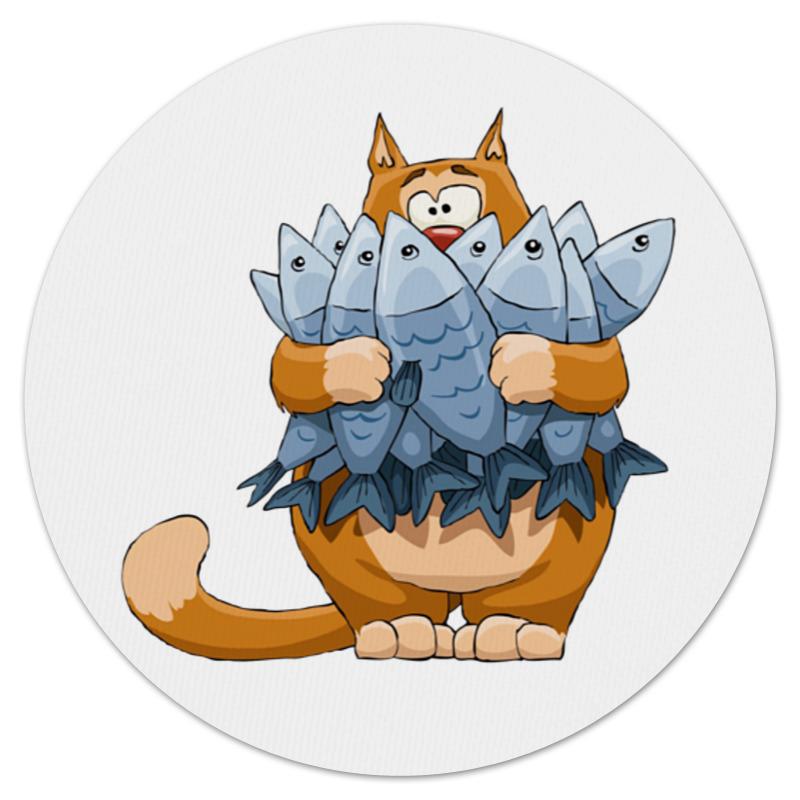 Printio Коврик для мышки (круглый) Кот с рыбой.