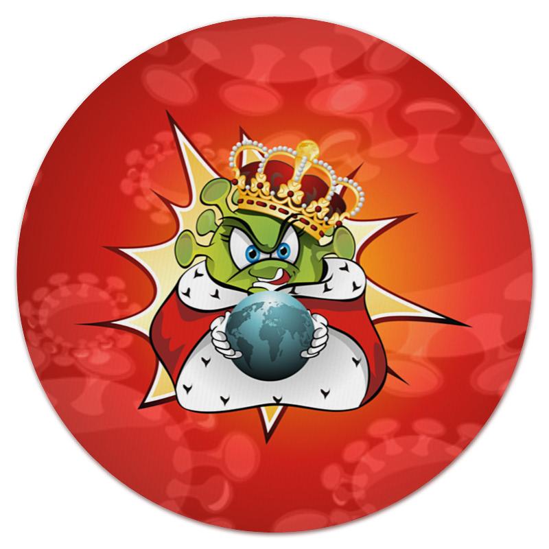 Фото - Printio Коврик для мышки (круглый) Ковид - царь мира. printio коробка для кружек ковид царь мира