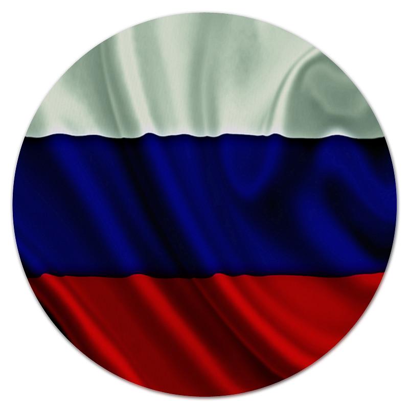 Фото - Printio Коврик для мышки (круглый) Российский флаг пивная каска российский флаг