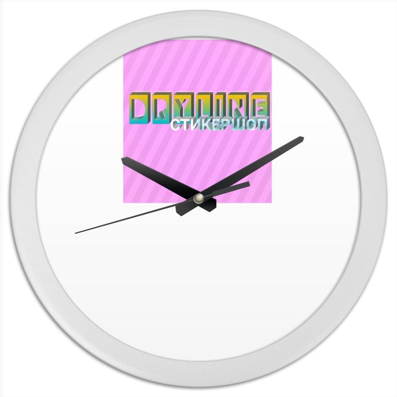 Printio Часы круглые из пластика Официальные часы магазина dryline