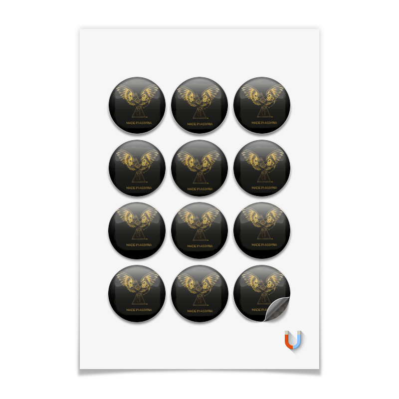 Printio Наклейки круглые 5×5 см Made in assyria