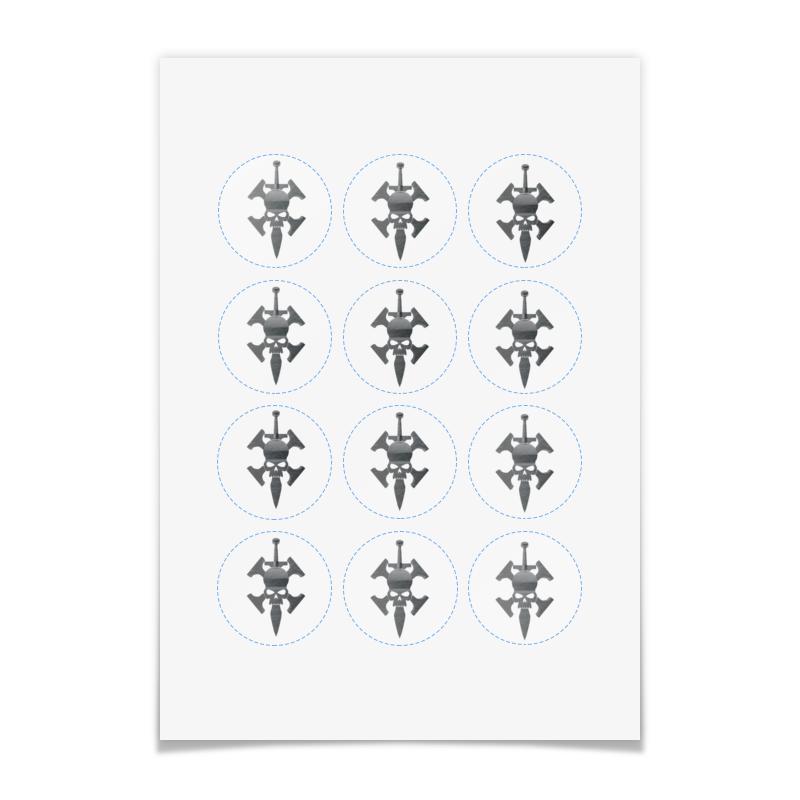 Printio Наклейки круглые 5×5 см Officio assassinorum