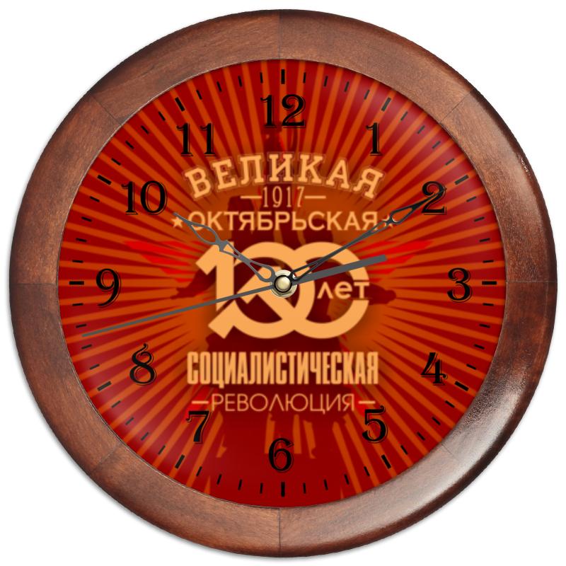 Printio Часы круглые из дерева Октябрьская революция