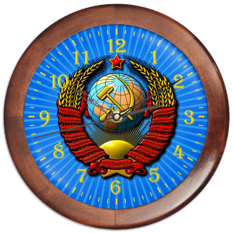 Printio Часы круглые из дерева Ussr 3d
