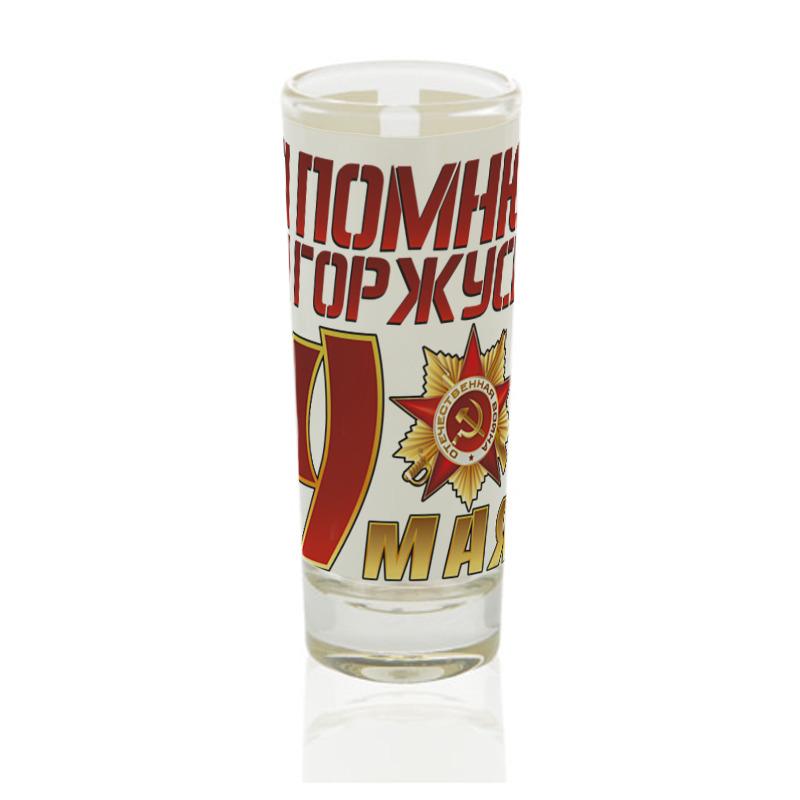 Printio Стопка День победы. 9 мая.