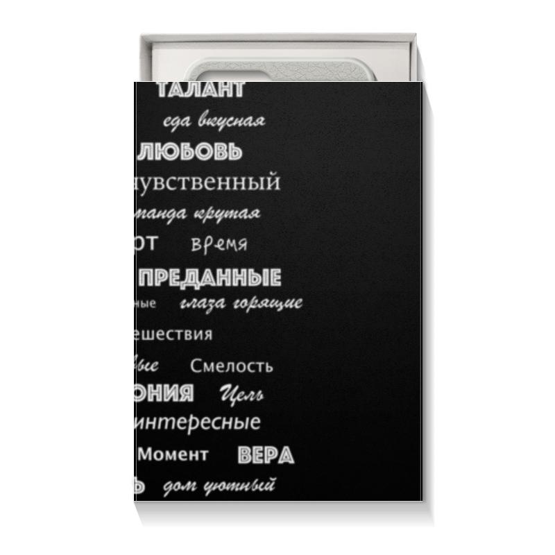 Printio Коробка для чехлов Манта для настоящих мужчин (черный вариант)