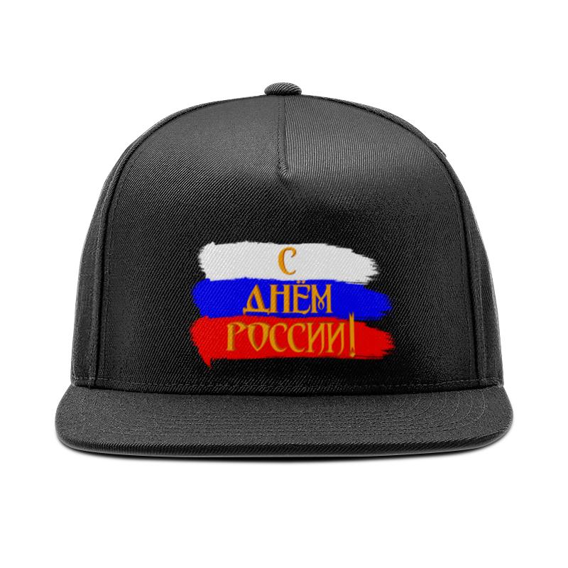 Printio Кепка снепбек с прямым козырьком С днем россии!
