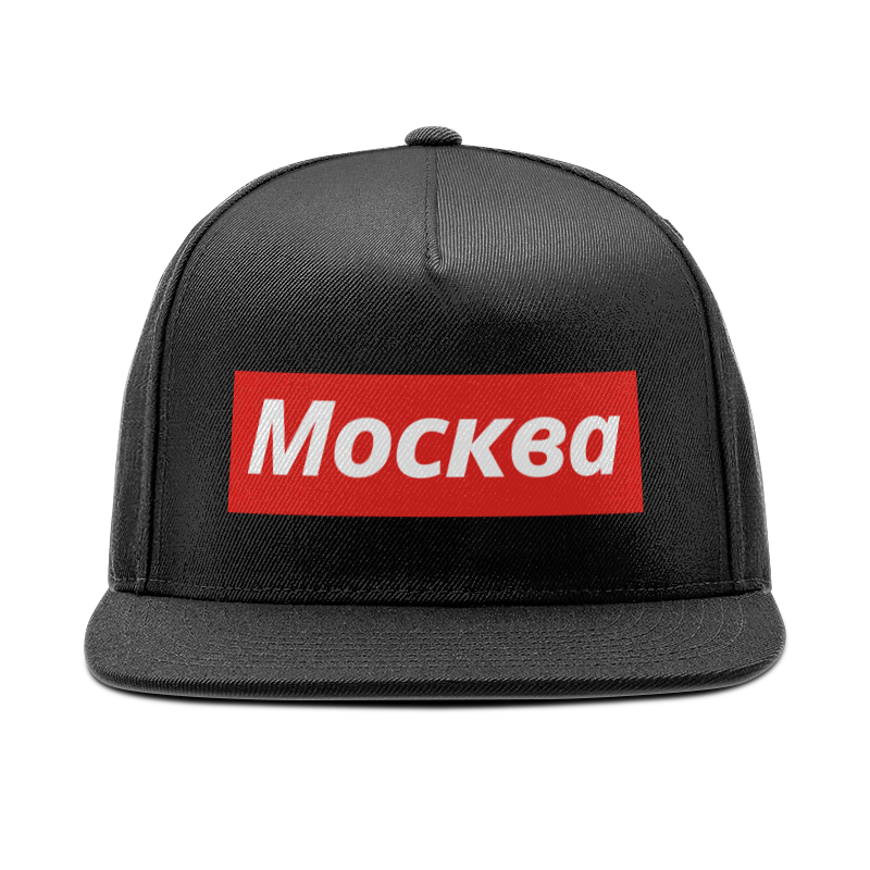 Printio Кепка снепбек с прямым козырьком Москва