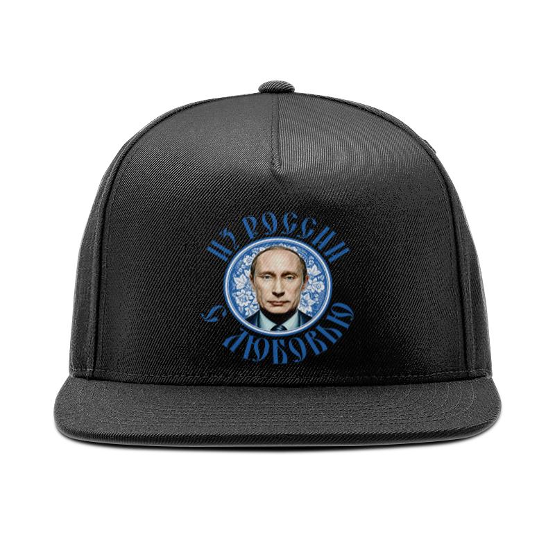 Printio Кепка снепбек с прямым козырьком Путин