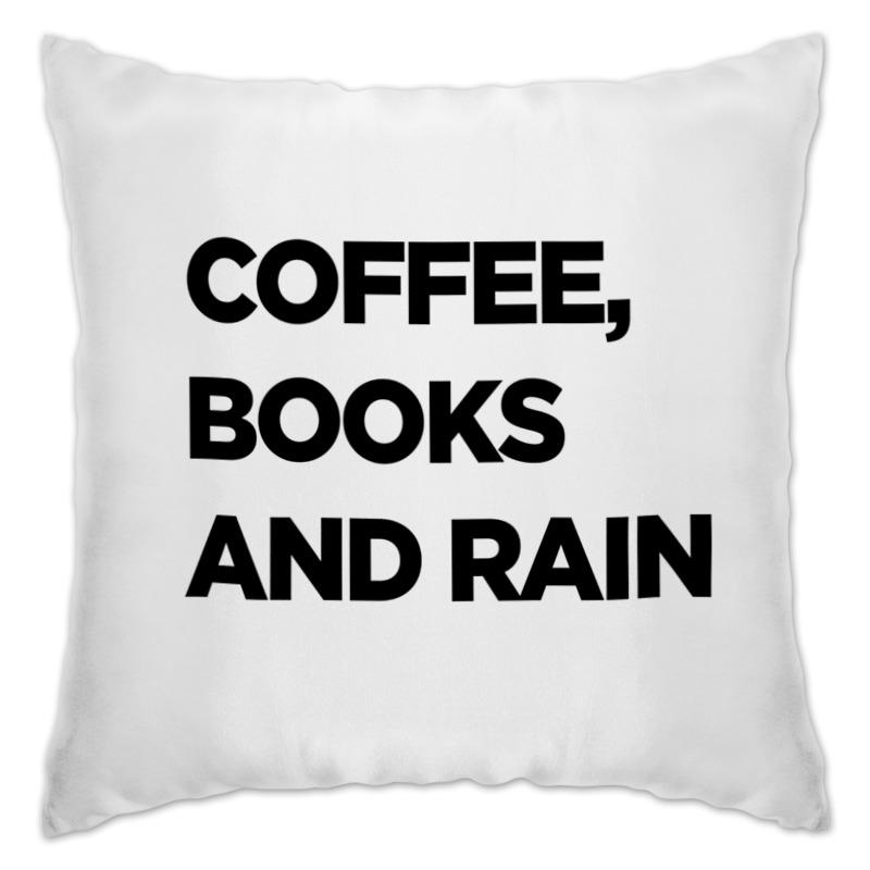 Фото - Printio Подушка Coffee, books and rain by brainy printio подушка me part 1 by brainy