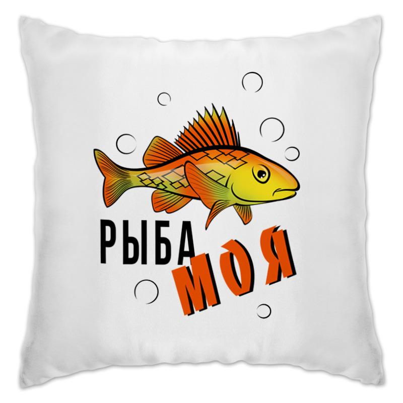 Printio Подушка Рыба моя