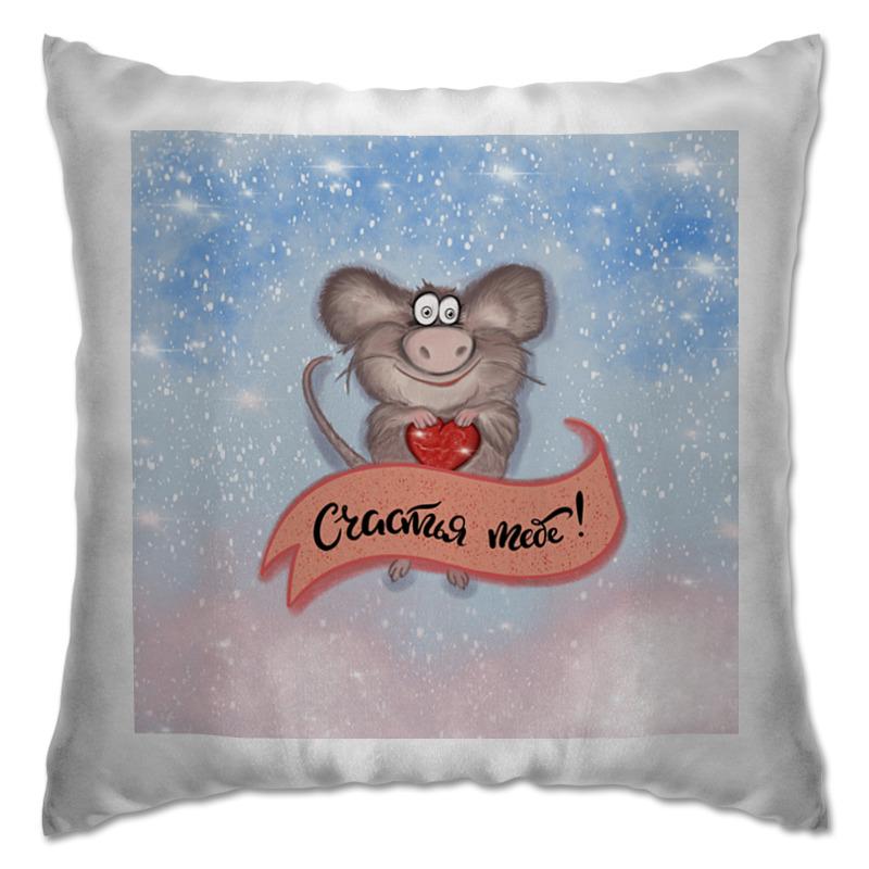 Printio Подушка Счастья тебе! новый год. год крысы. мышонок.