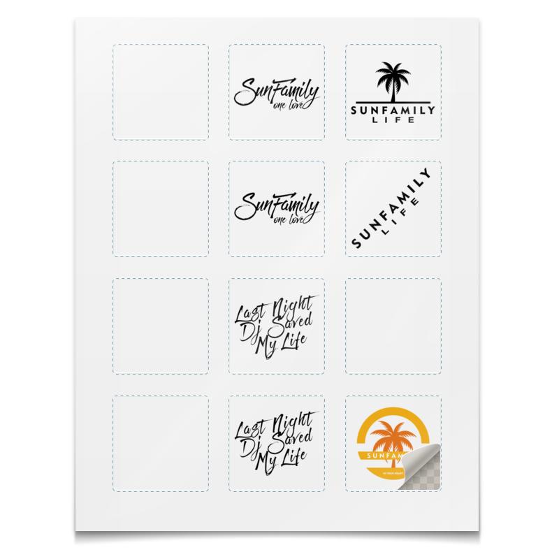 Printio Наклейки квадратные 5×5 см Наклейки sunfamily vinyl collection