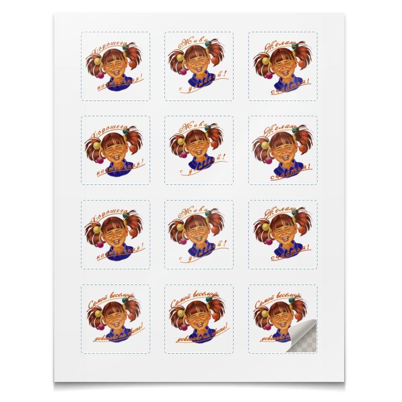 printio шоколадка 3 5×3 5 см маина радость Printio Наклейки квадратные 5×5 см Весёлая девчонка