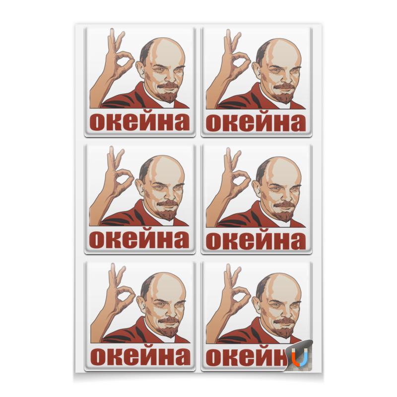 Printio Наклейки квадратные 9.5×9.5 см Ленин окей