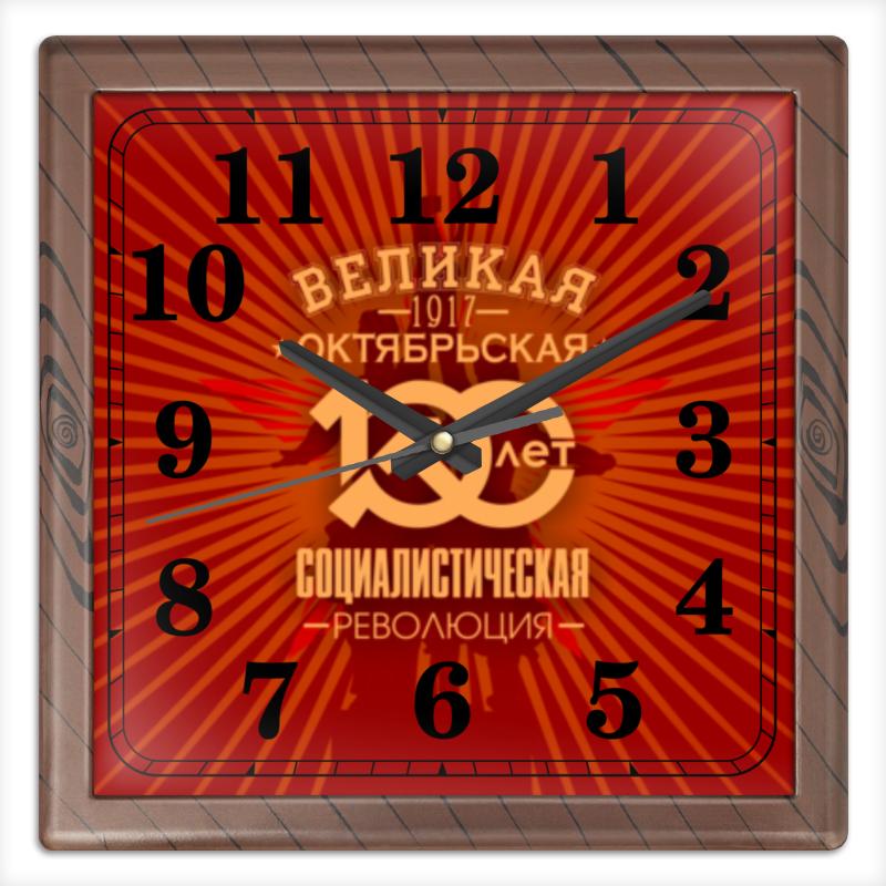 Printio Часы квадратные из пластика (под дерево) Октябрьская революция printio часы квадратные из пластика под дерево разводы красок