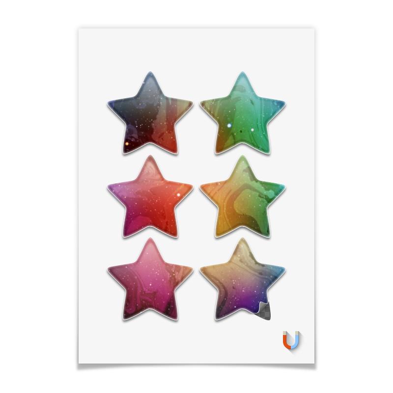 Printio Магниты-звёзды 7.5×7.5 см Без названия