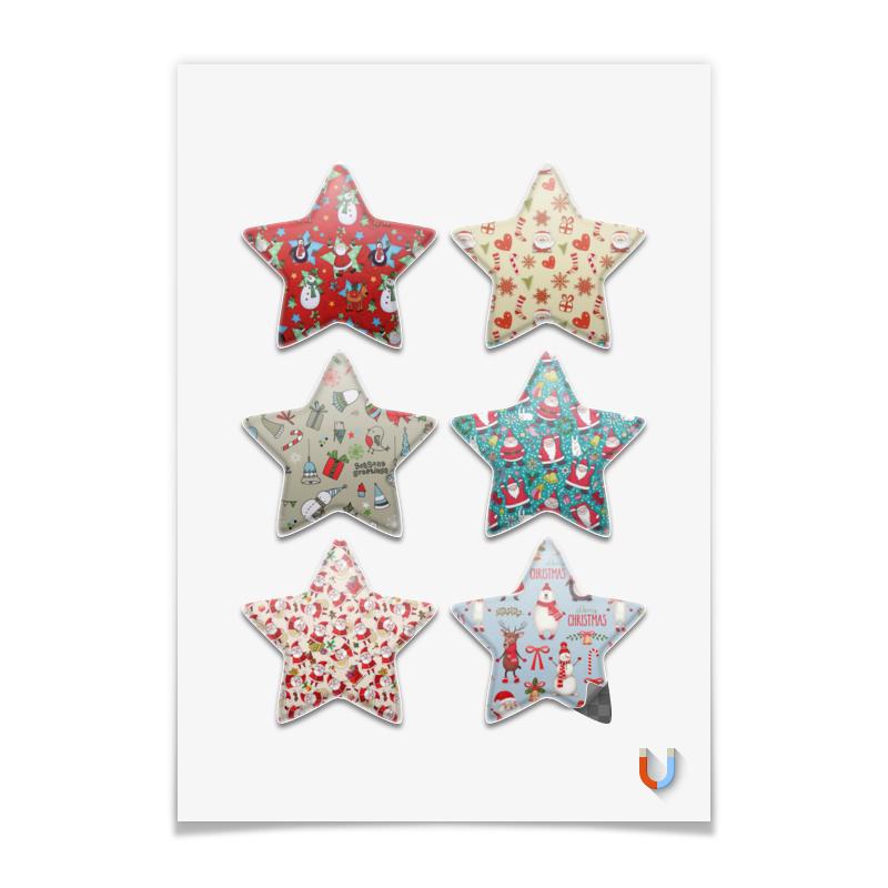 Printio Магниты-звёзды 7.5×7.5 см Звездочка в каждый дом