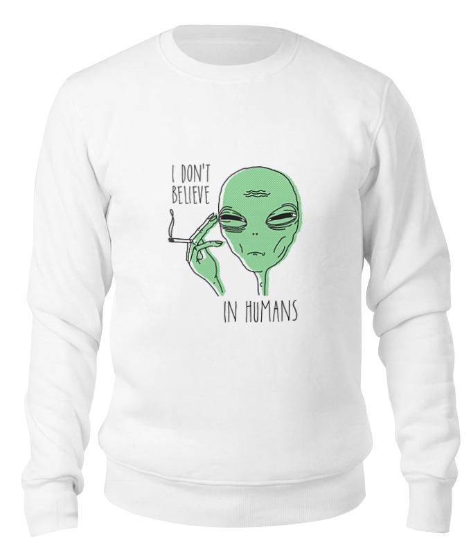 Printio Свитшот унисекс хлопковый Инопланетянин