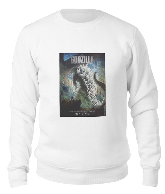 Printio Свитшот унисекс хлопковый Godzilla / годзилла