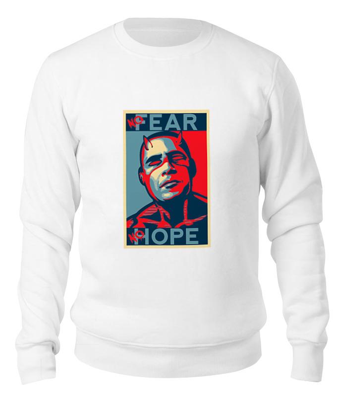 Printio Свитшот унисекс хлопковый Обама - no hope