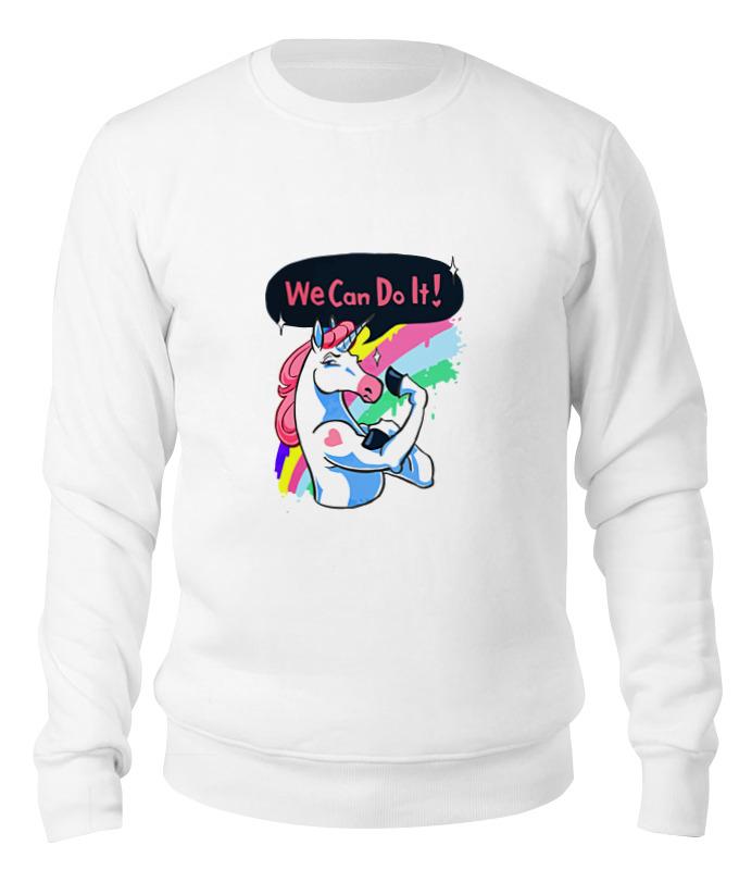 Printio Свитшот унисекс хлопковый We can do it! (unicorn) printio толстовка wearcraft premium унисекс we can do it unicorn