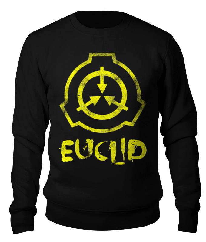 euclid euclid euclids elements of geometry Printio Свитшот унисекс хлопковый Scp, euclid