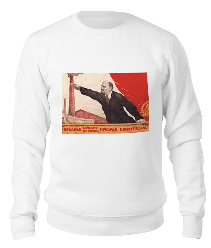 Printio Свитшот унисекс хлопковый Советский плакат, 1920-х г. printio лонгслив советский плакат 1920 х г