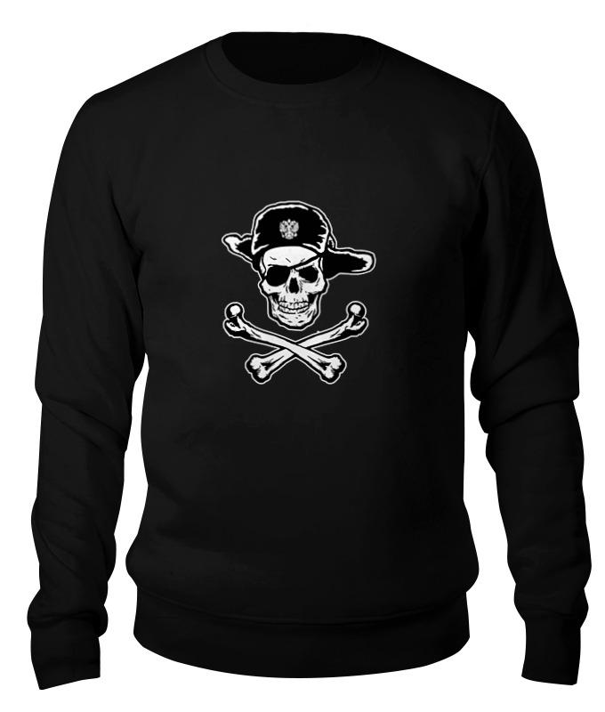 Printio Свитшот унисекс хлопковый Русский пират