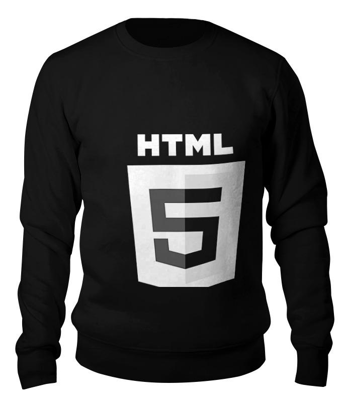 Printio Свитшот унисекс хлопковый Dark html5