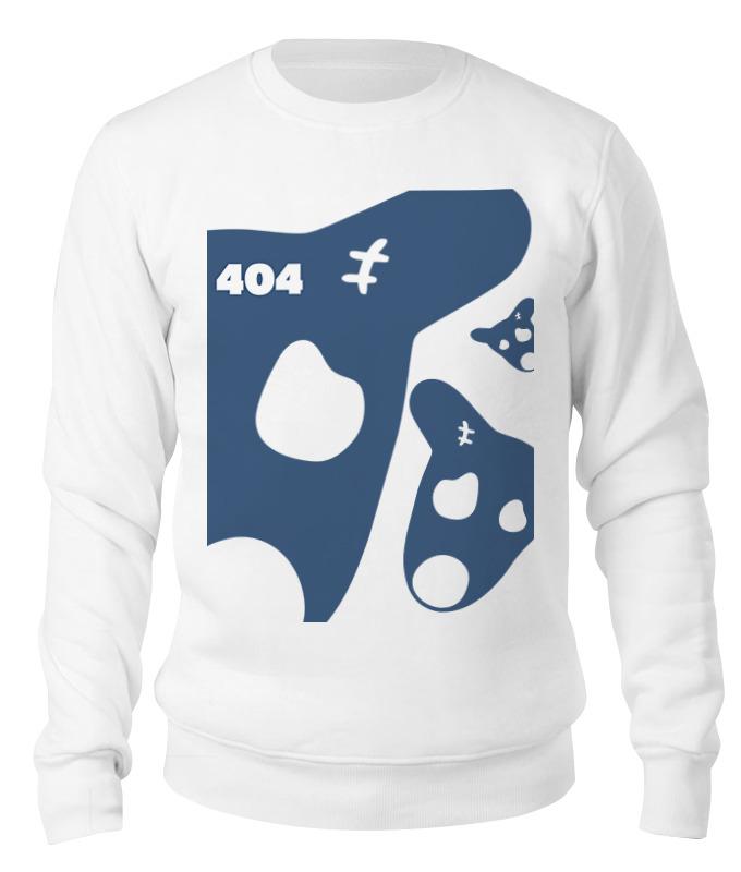 Printio Свитшот унисекс хлопковый Error 404 _ not found футболка wearcraft premium printio 404 not found