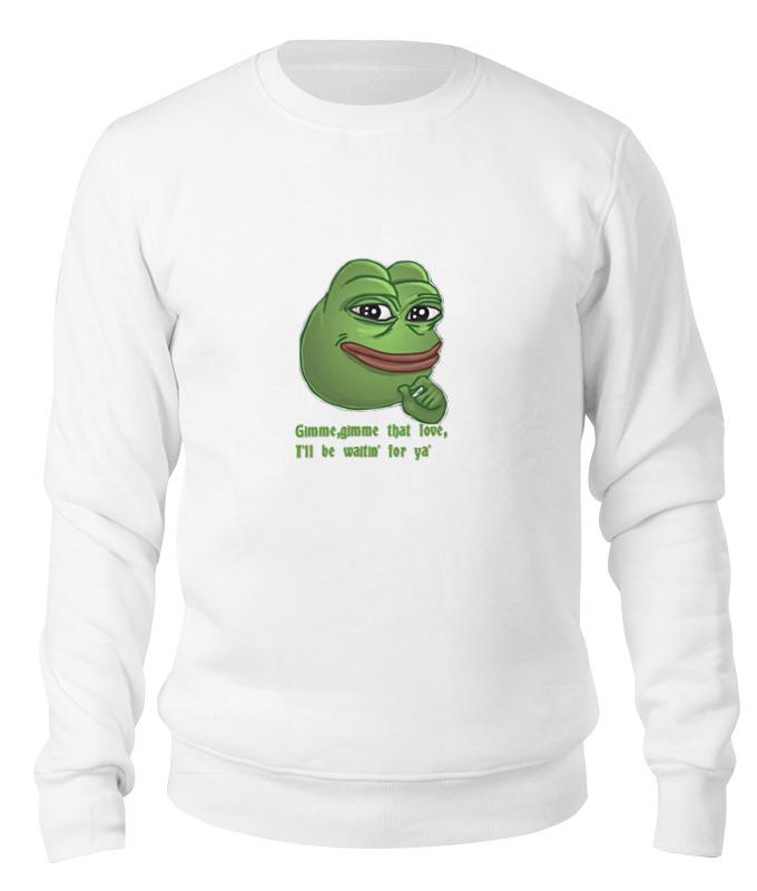 Фото - Printio Свитшот унисекс хлопковый Pepe the frog whant some love printio сумка pepe the frog whant some love