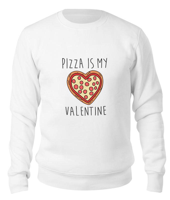 Printio Свитшот унисекс хлопковый Пицца - мой валентин