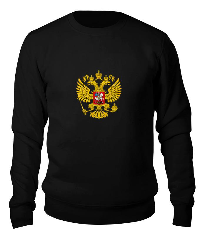 Printio Свитшот унисекс хлопковый Герб россии