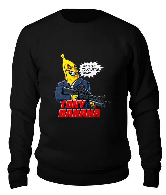 Printio Свитшот унисекс хлопковый Tony banana