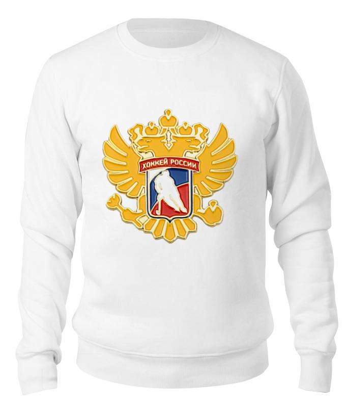 Printio Свитшот унисекс хлопковый Хоккей россии