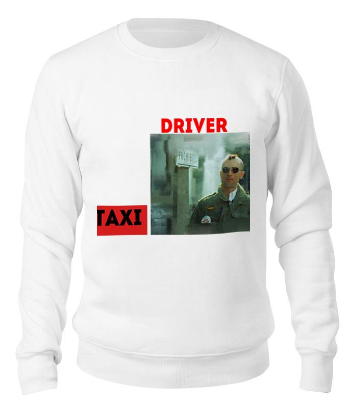 Printio Свитшот унисекс хлопковый Taxi driver