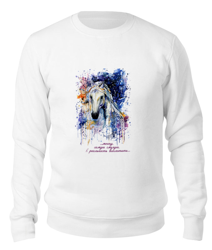 Printio Свитшот унисекс хлопковый Год лошади (с надписью) свитшот с надписью из фетрина 3 12 лет